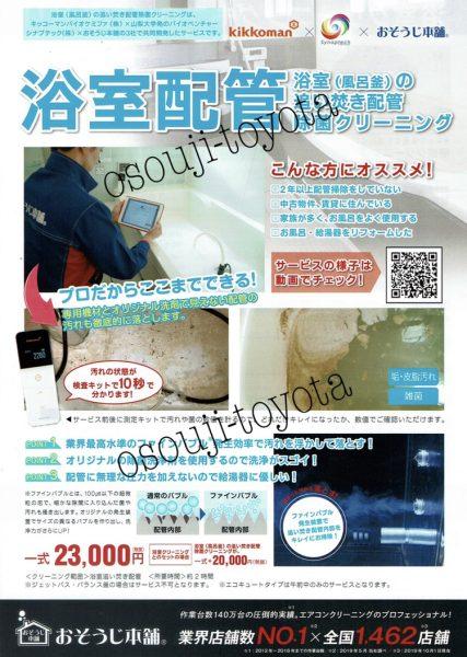6A4F2798-6659-43DE-978C-64406EAF7137-427x600
